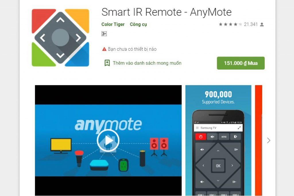 ứng dụng Smart IR Remote