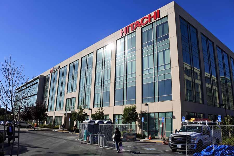 Trụ sở chính của Hitachi